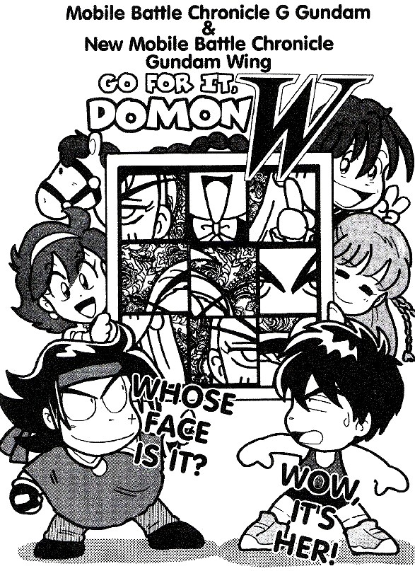 gundam wing domon comics