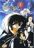 Black Jack DVD cover, 150 pieces