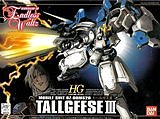 Zechs and Tallgeese, 180 pieces